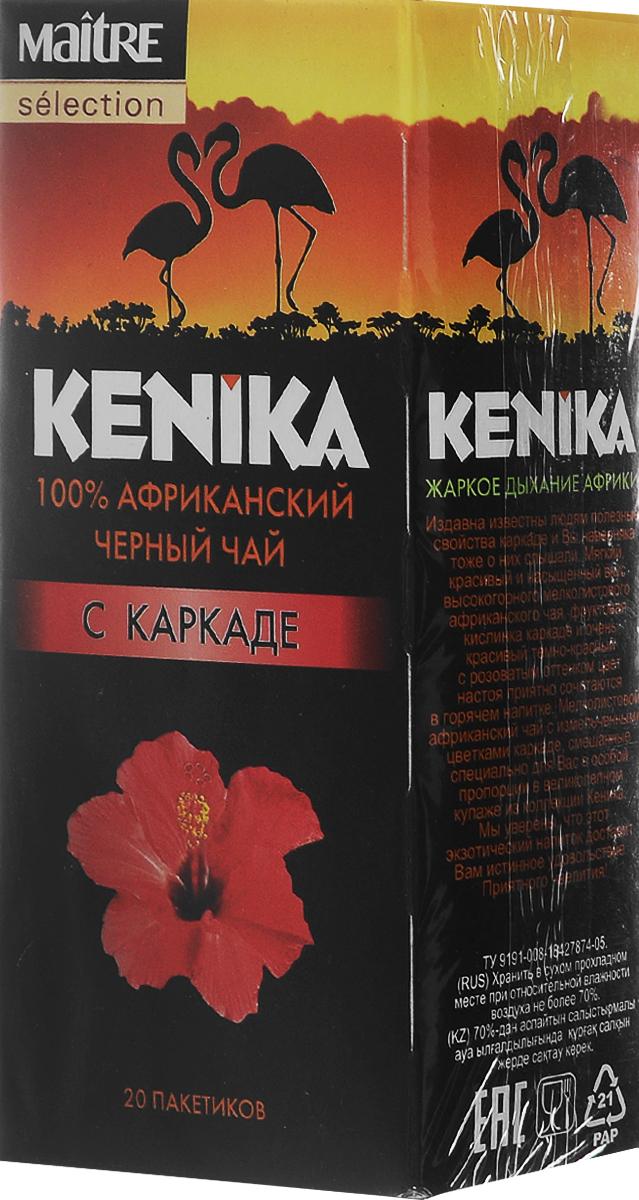 Maitre Selection Kenika чай черный байховый с каркаде в пакетиках, 20 шт101246Чай черный Maitre Selection с добавлением каркаде - собран с лучших плантаций Кении, расположенных на высоте 2000 метров над уровнем моря. Благодаря уникальным климатическим условиям экваториального высокогорья, чай обладает насыщенным цветом настоя, богатым вкусом и ярким ароматом.