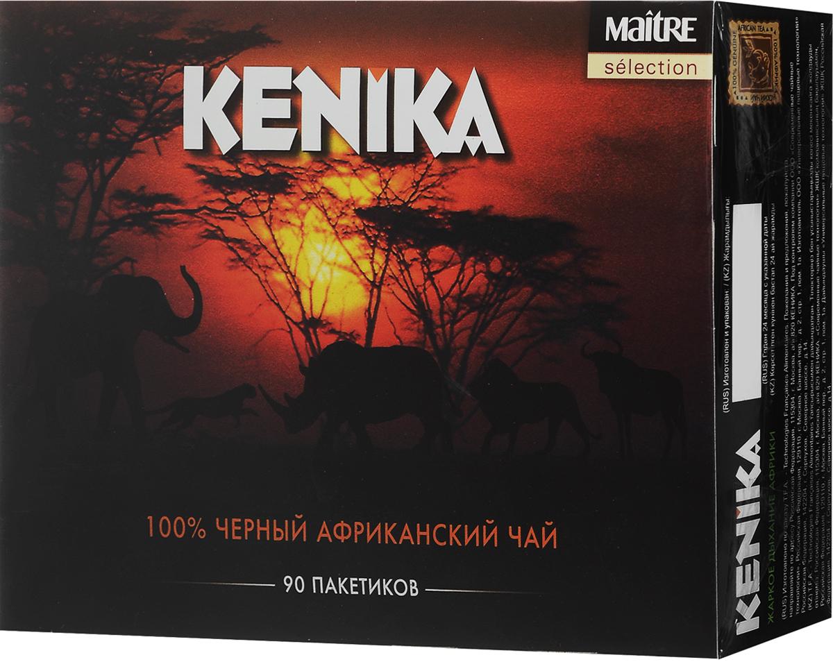 Maitre Selection Kenika Африка чай черный байховый в пакетиках, 90 шт101246Чай Maitre Selection Kenika Африка собран с лучших плантаций Кении. Благодаря уникальным климатическим условиям экваториального высокогорья, чай этой страны обладает насыщенным рубиновым цветом настоя, богатым вкусом и ярким ароматом.В упаковке 90 чайных пакетиков по 1,8 грамма.