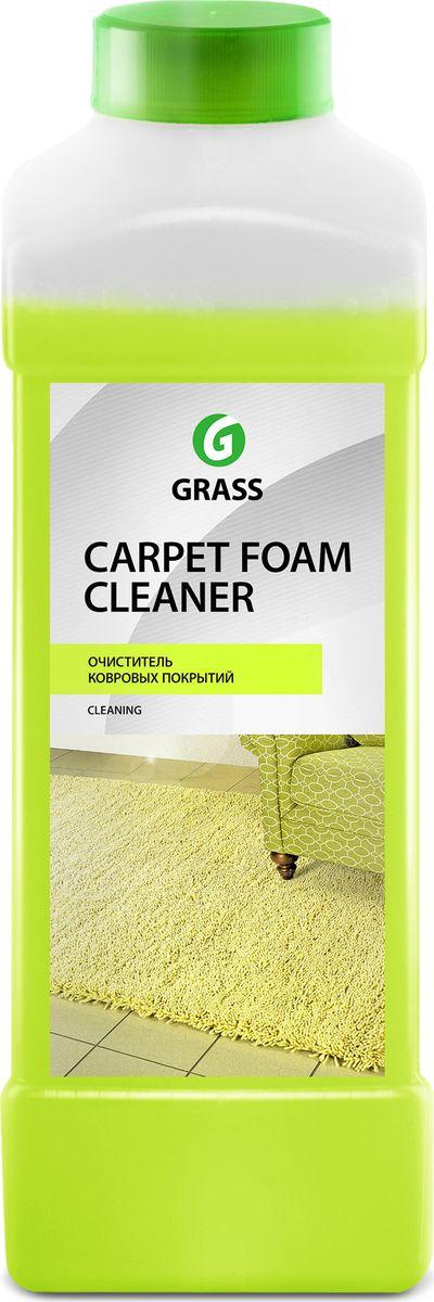 Универсальное чистящее средство Grass Carpet Foam Cleaner, 1000 мл391602Универсальный моющий состав с высоким пенообразованием для очистки ковровых покрытий от любых загрязнений. Подходит для чистки ткани, велюра, искусственной кожи, пластика и стекол. Концентрат разводится из расчета 50-150 г. на 1 л воды.