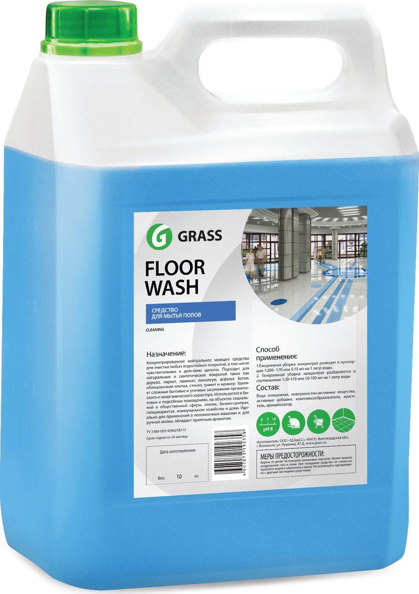 Универсальное чистящее средство Grass Floor wash для помещений и автомобилей, 5000 мл391602Средство для мытья полов. Концентрированное моющее средство, не содержит щелочи. Предназначено для применения в автоматических поломоечных машинах и ручной мойки полов, обладает приятным ароматом. Подходит для очистки любых водостойких покрытий, в том числе чувствительных к действию щелочей (линолеум, каучук, дерево, паркет, ламинат, мрамор) от органических загрязнений, животных жиров, растительных масел и других загрязнений. Концентрат растворяется из расчета 5 – 10 г/л воды.