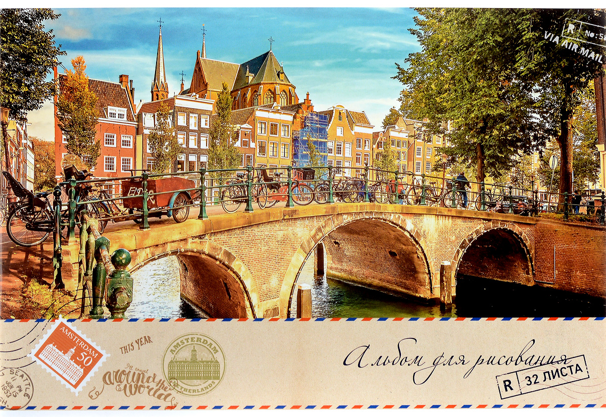 ArtSpace Альбом для рисования Air Mail Amsterdam 32 листаА12ф_14202_вид 2Альбом для рисования ArtSpace Air Mail. Amsterdam будет вдохновлять вашего ребенка на творческий процесс.Альбом изготовлен из белоснежной бумаги с яркой обложкой из плотного картона, оформленной изображением городского пейзажа. Внутренний блок альбома состоит из 32 листов, соединенных скрепками. Высокое качество бумаги позволяет рисовать в альбоме различными типами красок, фломастерами, цветными и чернографитными карандашами, гелевыми ручками. Занимаясь изобразительным творчеством, ребенок тренирует мелкую моторику рук, становится более усидчивым и спокойным.