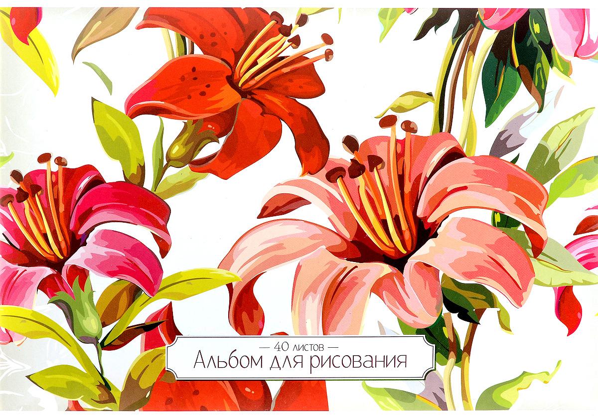 ArtSpace Альбом для рисования Charm Floral 40 листовCR25040Альбом для рисования ArtSpace Charm Floral будет вдохновлять вашего ребенка на творческий процесс. Альбом изготовлен из белоснежной бумаги с яркой обложкой из плотного картона, оформленной изображением красных цветов. Внутренний блок альбома состоит из 40 листов, соединенных скрепками.Высокое качество бумаги позволяет рисовать в альбоме различными типами красок, фломастерами, цветными и чернографитными карандашами, гелевыми ручками.Занимаясь изобразительным творчеством, ребенок тренирует мелкую моторику рук, становится более усидчивым и спокойным.