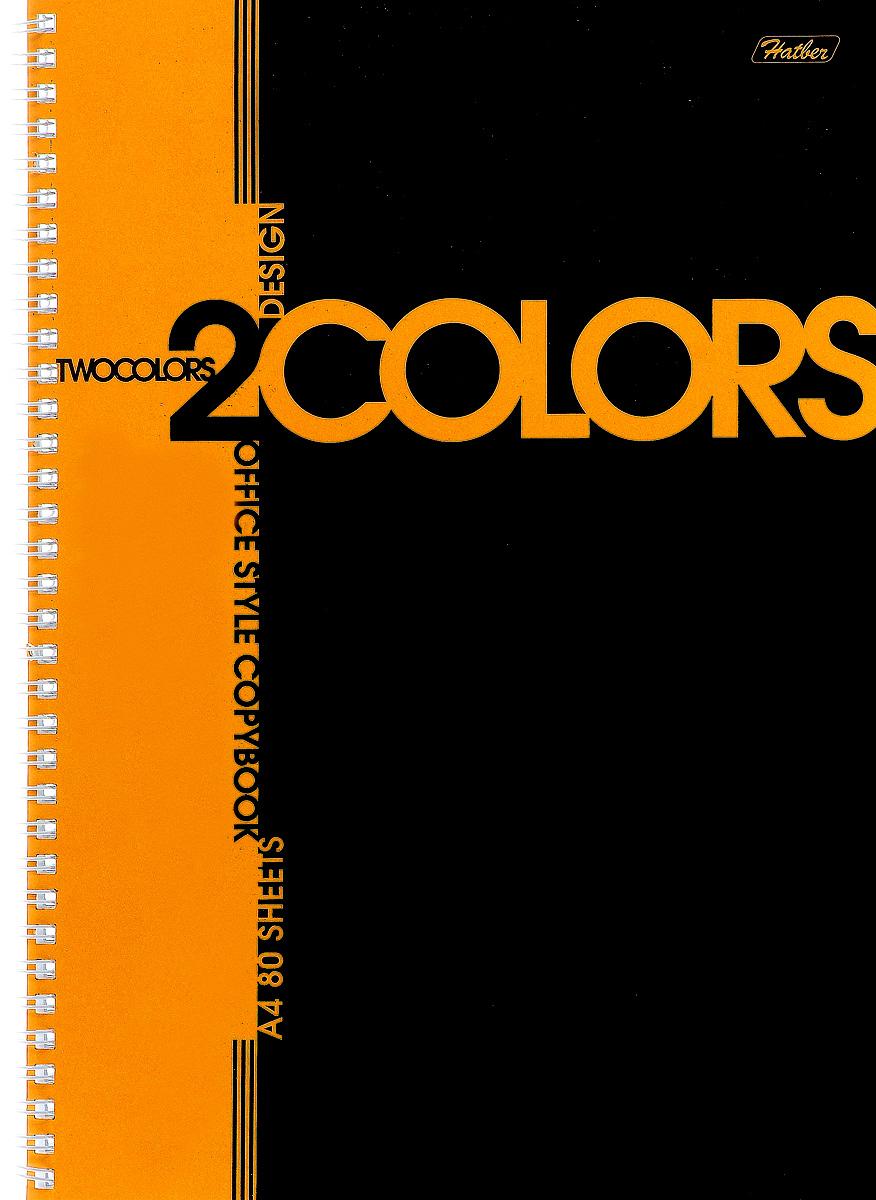 Hatber Тетрадь 2Colors 80 листов в клетку цвет оранжевый черный72523WDТетрадь Hatber 2Colors отлично подойдет как школьнику, так и студенту.Обложка тетради выполнена из картона. Внутренний блок тетради на металлическом гребне состоит из 80 листов белой бумаги с линовкой в клетку голубого цвета без полей. Листы снабжены микроперфорацией и специальными отверстиями для папки на кольцах.
