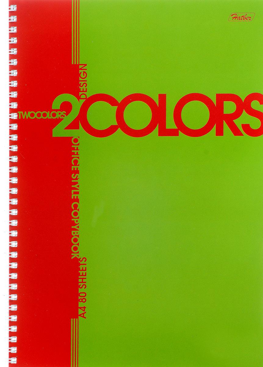 Hatber Тетрадь 2Colors 80 листов в клетку цвет зеленый красный72523WDТетрадь Hatber 2Colors отлично подойдет как школьнику, так и студенту.Обложка тетради выполнена из картона. Внутренний блок тетради на металлическом гребне состоит из 80 листов белой бумаги с линовкой в клетку голубого цвета без полей. Листы снабжены микроперфорацией и специальными отверстиями для папки на кольцах.
