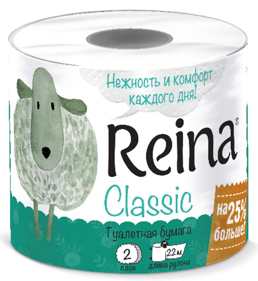 Бумага туалетная Reina Classic, двухслойная68/5/3Для личной гигиены