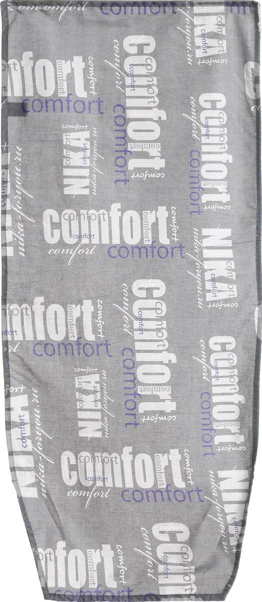 Чехол для гладильной доски Nika Comfort, антипригарный, цвет: серый, белый, фиолетовый, 129 х 54 смGC204/30Чехол Nika Comfort, выполненный из хлопка с антипригарным покрытием, продлит срок службы вашей гладильной доски. Чехол снабжен стягивающим шнуром, при помощи которого вы легко отрегулируете оптимальное натяжение и зафиксируете изделие на рабочей поверхности гладильной доски. Чехол оформлен красивым рисунком, что оживит внешний вид вашей гладильной доски. Размер чехла: 129 х 54 см. Максимальный размер доски: 125 х 45 см.