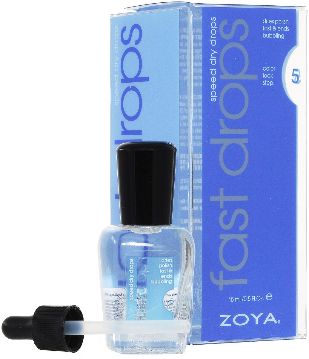 Zoya-Qtica Средство для быстрого высыхания лака для ногтей Fast Drops 15 мл1092018Позволяет высушить лак в два раза быстрее, предотвращая образование пузырей и делая цвет лака еще более насыщенным. Сохраняет яркий идеальный цвет до двух недель при нанесении каждый раз после нанесения верхнего покрытия ZOYA Armor Topcoat каждые два дня.