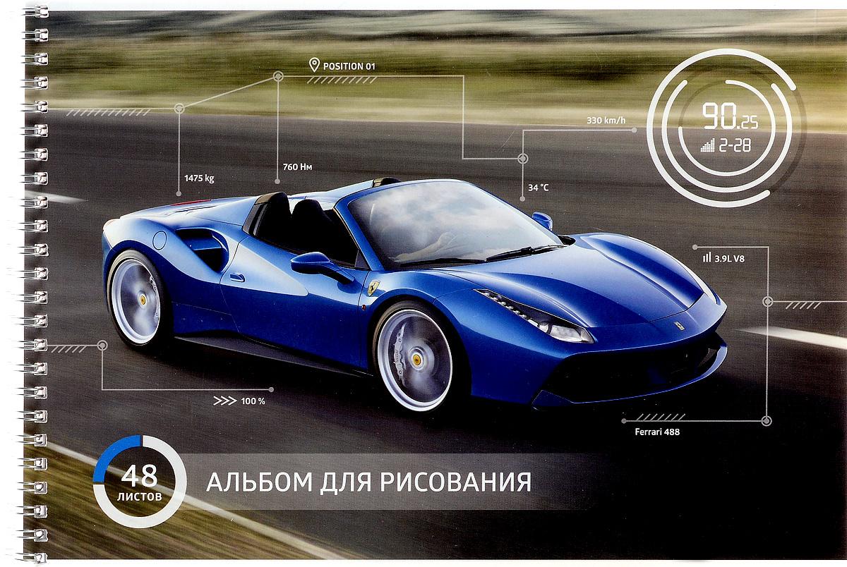 ArtSpace Альбом для рисования New Supercar Ferrari 48 листов72523WDАльбом для рисования ArtSpace New Supercar Ferrari непременно порадует маленького художника и вдохновит его на творчество.Обложка из плотного картона оформлена изображением гоночного автомобиля. Высокое качество бумаги позволяет карандашам, фломастерам и краскам ровно ложиться на поверхность и не растекаться по листу. Способ крепления - металлический гребень. В альбоме 48 листов.Во время рисования совершенствуется ассоциативное, аналитическое и творческое мышления. Занимаясь изобразительным творчеством, ребенок тренирует мелкую моторику рук, становится более усидчивым и спокойным и, конечно, приобщается к общечеловеческой культуре.