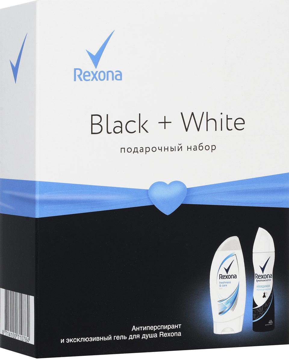 Rexona подарочный набор Черное и белое67084732Продукция Rexona уже на протяжении более ста лет предоставляет своим покупателям эффективную защиту от пота и запаха. Мы демонстрирует непрерывное развитие и усовершенствование своих продуктов. Мы постоянно совершенствуем наши продукты, открывая и внедряя новые технологии, чтобы сделать дезодорант №1 в России еще лучше.«Никогда не подведет!» — под таким девизом Rexona представляет линейку современных средств от пота для женщин и мужчин. А история этой марки начинается в 1904 году с самого обычного туалетного мыла, в который были добавлены новые ингредиенты для большего аромата. И тогда, и сейчас Рексона заботится о том, чтобы неприятный запах пота не портил человеку настроение и ощущения в течение дня.В составе этого набора Rexona эксклюзивный гель для душа для бережного очищения и приятного утра 250 и дезодорант с безупречной защитой в течении 48 часов от запаха и пота 150 млс безупречной защитой в течении 48 часов от запаха и пота. Теперь нет преград для ваших образов!