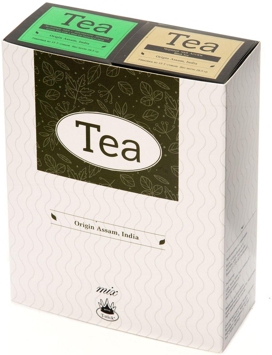 Подарочный набор Royal T-Stick: High Tea черный чай и Green Tea with a Hint of Natural Lemon зеленый чай в стиках, 30 шт101246Подарочный набор из 2 пачек чая премиум класса упакован в коробку для транспортировки. Чай Ассам порадует вас насыщенным янтарно-красным цветом, терпким ароматом и пряным, солодово-медовым вкусом. Зеленый чай с ароматом лимона порадует вас своим золотистым цветом, нежным ароматом лимона и освежающим послевкусием.Обогащение зеленого чая ароматом лимона усиливает полезные свойства природных антиоксидантов. Чай упакован в пищевую фольгу, которую можно использовать вместо ложечки для размешивания сахара. Опустите стик в кипяток, оставьте на 3 минуты, размешайте кусочек сахара. Достаньте стик из стакана, потрясите им о край стакана, так, чтобы стекли последние капли, и положите рядом. Вся влага останется внутри стика. Прекрасный подарок родным и близким и отличный повод удивить коллег по работе и друзей, внедряя новую, элегантную культуру чаепития!