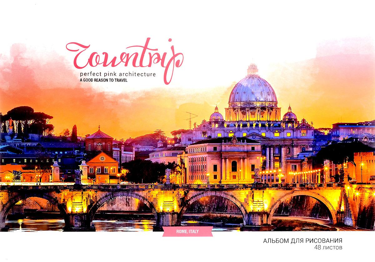 ArtSpace Альбом для рисования Romantic Places 48 листов0703415Альбом для рисования ArtSpace Путешествия. Romantic Places будет вдохновлять ребенка на творческий процесс.Альбом изготовлен из белоснежной бумаги с яркой обложкой из плотного картона, оформленной изображением столицы Италии города Рима. Внутренний блок альбома состоит из 48 листов бумаги. Тип скрепления альбома - склейка.Высокое качество бумаги позволяет рисовать в альбоме карандашами, фломастерами, акварельными и гуашевыми красками.Во время рисования совершенствуются ассоциативное, аналитическое и творческое мышления. Занимаясь изобразительным творчеством, малыш тренирует мелкую моторику рук, становится более усидчивым и спокойным.
