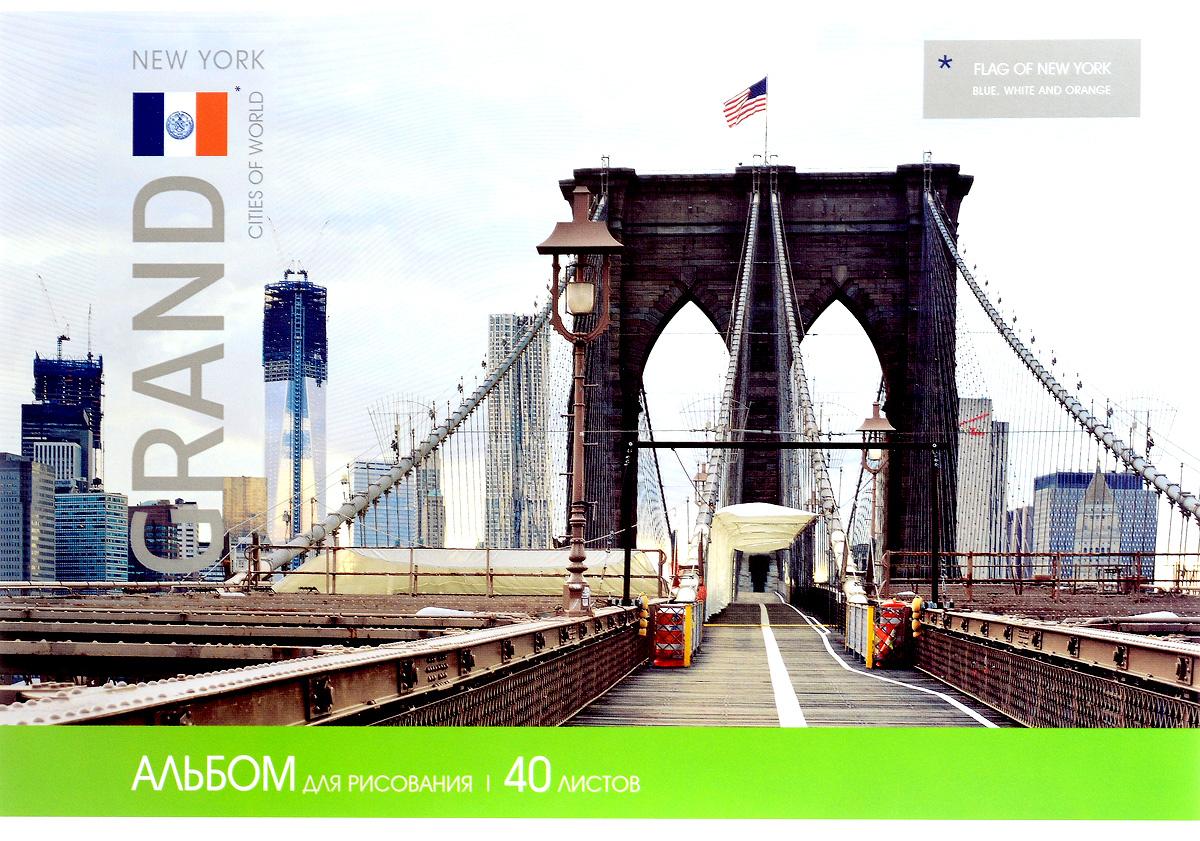 ArtSpace Альбом для рисования Grand City Нью-Йорк40 листов2010440Альбом для рисования ArtSpace Путешествия. Grand City будет вдохновлять ребенка на творческий процесс.Альбом изготовлен из белоснежной бумаги с яркой обложкой из плотного картона, оформленной изображением одного из мостов в Нью-Йорке. Внутренний блок альбома состоит из 40 листов бумаги. Тип скрепления альбома - склейка.Высокое качество бумаги позволяет рисовать в альбоме карандашами, фломастерами, акварельными и гуашевыми красками.Во время рисования совершенствуются ассоциативное, аналитическое и творческое мышления. Занимаясь изобразительным творчеством, малыш тренирует мелкую моторику рук, становится более усидчивым и спокойным.