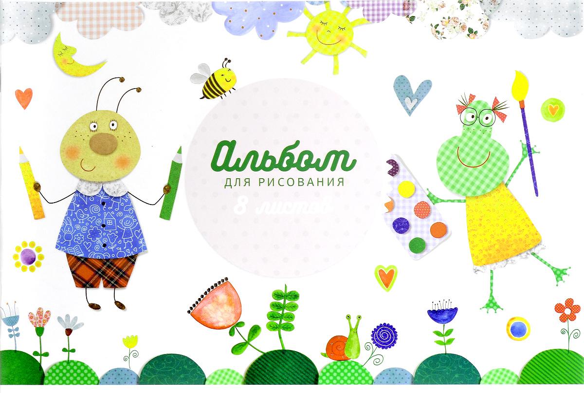 ArtSpace Альбом для рисования Маленькие художники 8 листов цвет белый зеленый32А4Всп_15065Альбом для рисования ArtSpace Маленькие художники непременно порадует маленького художника и вдохновит его на творчество.Высокое качество бумаги позволяет карандашам, фломастерам и краскам ровно ложиться на поверхность и не растекаться по листу. Способ крепления - скрепки. В альбоме 8 листов.Во время рисования совершенствуется ассоциативное, аналитическое и творческое мышления. Занимаясь изобразительным творчеством, ребенок тренирует мелкую моторику рук, становится более усидчивым и спокойным и, конечно, приобщается к общечеловеческой культуре.