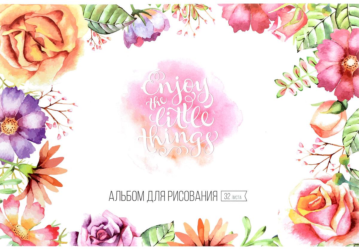 ArtSpace Альбом для рисования Цветы Enjoy 32 листаА32_9077Альбом для рисования ArtSpace Цветы. Enjoy порадует маленького художника и вдохновит его на творчество.Альбом изготовлен из белоснежной бумаги с яркой обложкой из плотного картона.Внутренний блок альбома, соединенный двумя металлическими скрепками, состоит из 32 листов. Высокое качество бумаги позволяет рисовать в альбоме карандашами, фломастерами, акварельными и гуашевыми красками.