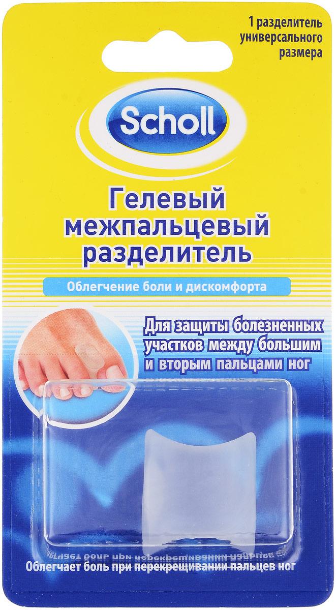 Гелевый межпальцевый разделитель Scholl, 1 шт56052Мягкий и удобный в использовании гелевый межпальцевый разделитель предназначен для разделения скрещивающихся пальцев ног. Минеральное масло входящее в состав гелясмягчает и увлажняет кожу. Легко моется, предназначен для многократного использования.Способ применения:поместите между скрещивающимися пальцами. Характеристики:Количество: 1 шт. Производитель: Европейский Союз. Компания Scholl предлагает широкий ассортимент лечебно-профилактических средств по уходу за ногами - супинаторы лечебные и профилактические, стельки, ортопедическую обувь, косметические средства, средства защиты чувствительных мест на стопах, педикюрные инструменты и многое другое. Еще в начале века американский медик Вильям Шолль доказал, что состояние ног влияет на общее самочувствие человека. В 1904 году доктор Шолль запатентовал свое первое ортопедическое изобретение. Сегодня высококачественные и комфортные изделия Sсholl известны в 52 странах мира.Товар сертифицирован.