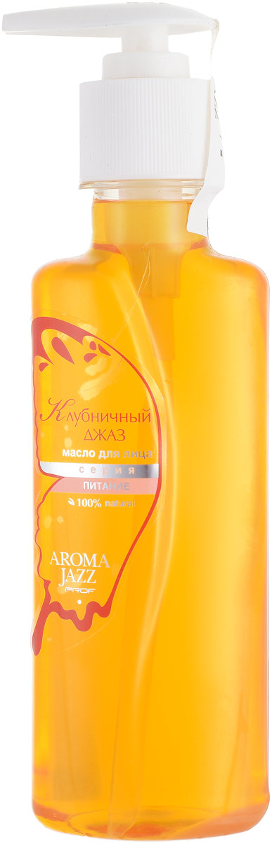 Aroma Jazz Масло жидкое для лица питательное Клубничный джаз, 200 мл65100704Действие: питает, смягчает, увлажняет кожу. Масло является сильным антиоксидантом, препятствует преждевременному старению и увяданию кожи. Применяется для восстановления сухой, шелушащейся, раздраженной кожи. Регулярное применение уменьшит сосудистый рисунок на лице, снимет отеки, успокоит кожу. Масло может использоваться в комплексной терапии кожных заболеваний. Оно способствует уменьшению сосудистых звездочек, выводит токсины и шлаки, освежает и заряжает энергией, оказывает благотворное антистрессовое воздействие. Противопоказания аллергическая реакция на составляющие компоненты. Срок хранения 24 месяца. После вскрытия упаковки рекомендуется использование помпы, использовать в течение 6 месяцев. Не рекомендуется снимать помпу до завершения использования.