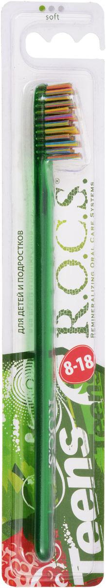 R.O.C.S. Зубная щетка для детей и подростков от 8 до 18 лет цвет зеленый5010777139655Зубная щетка R.O.C.S. для детей и подростков от 8 до 18 лет разработана при участии стоматологов.Оригинальная многоуровневая подстрижка щетины обеспечивает легкий доступ к дальним зубам, высокое качество очистки трудоспособных участков полости рта и бережный уход за деснами. Закругленные и отполированные на концах щетинки не травмируют десны. Тонкая ручка снижает излишнее давление.