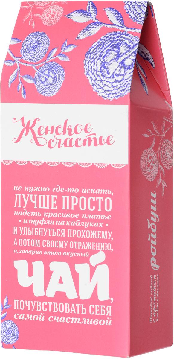 Вкусная помощь Женское счастье фруктовый листовой чай, 100 г0120710Фруктовый листовой чай Вкусная помощь Женское счастье - вкусный и ароматный чай ройбуш для прекрасных женщин, с добавлением кусочков яблок, цедры апельсина, ягод брусники и клюквы.Напиток богат глюкозой и не содержит кофеина.Уважаемые клиенты! Обращаем ваше внимание, что полный перечень состава продукта представлен на дополнительном изображении.