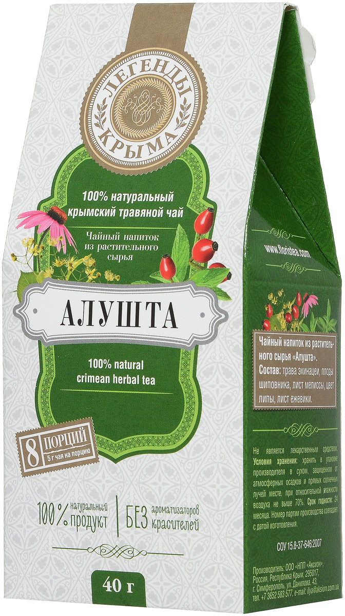 Floris Легенды Крыма Алушта травяной листовой чай, 40 г0120710Травяной листовой чай Floris Легенды Крыма. Алушта - 100% натуральный крымский травяной чай.Рекомендации к употреблению: как источник биологически активных веществ в период простудных заболеваний. Имеет общеукрепляющие качества.Меры предосторожности: повышенная индивидуальная чувствительность к компонентам, беременность, период кормления грудью.Срок употребления: 3-4 недели. В случае необходимости употребление повторяют 2-3 раза в год. Перед употреблением желательно посоветоваться с врачом.Уважаемые клиенты! Обращаем ваше внимание, что полный перечень состава продукта представлен на дополнительном изображении!