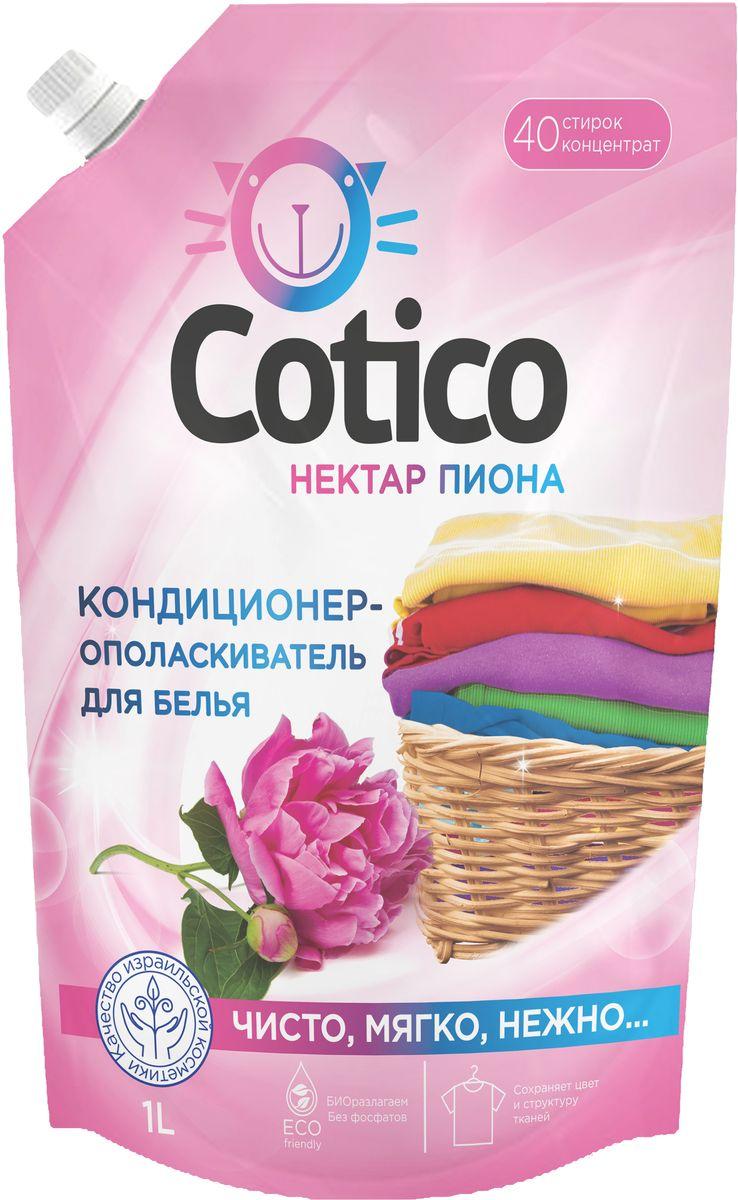 Кондиционер-ополаскиватель для белья Cotico Нектар пиона, 1 л4623721522536Кондиционер-ополаскиватель для белья Cotico Нектар пиона превосходно ухаживает за всеми видами белья, нейтрализует остатки стирального средства, сохраняет цвет и структуру ткани, снимает статическое электричество, смягчает волокна, облегчает глажение и придает белью нежный цветочный аромат. Подходит для машинного и ручного ополаскивания. Биоразлагаем, без фосфатов.