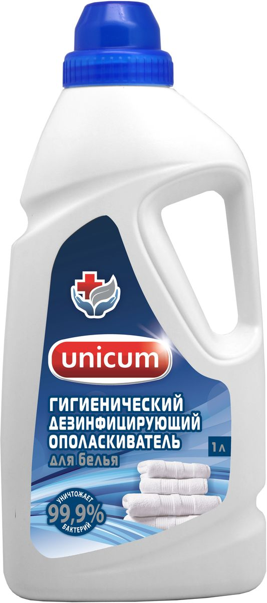 Кондиционер-ополаскиватель для белья Unicum, гигиенический, дезинфицирующий, 1 л210018Кондиционер-ополаскиватель для белья Unicum предназначен для гигиенического ополаскивания белья после основной стирки. Подходит как для ручной, так и машинной стирки любой одежды. Избавляет белье от неприятного запаха во время сушки в помещении. Убивает грибки и бактерии, в том числе образующиеся при выделении пота. Средство мягко воздействует на структуру материала, поэтому не оставляет разводов и не раздражает кожу. Кондиционер-ополаскиватель Unicum - лучшее средство защиты для всей семьи. Идеально подходит для спортивной одежды, пастельного и детского белья, предметов одежды, контактирующих с кожей, полотенец, халатов, носков и многого другого. Товар сертифицирован.