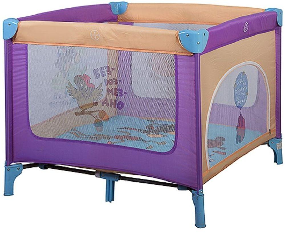 Bambini Манеж Союзмультфильм Caribu Винни Пух цвет синий, фиолетовый - Детская комната