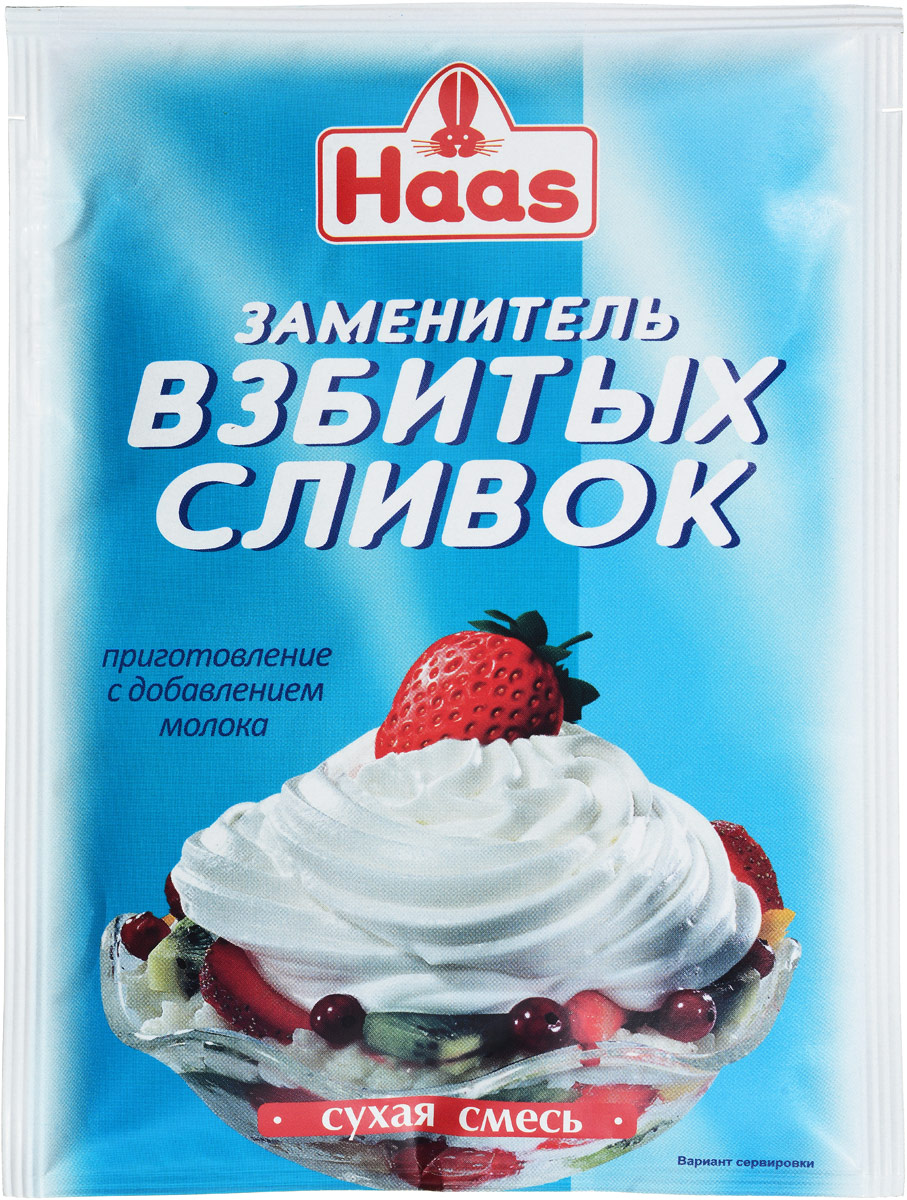 Haas сливки взбитые, 45 г