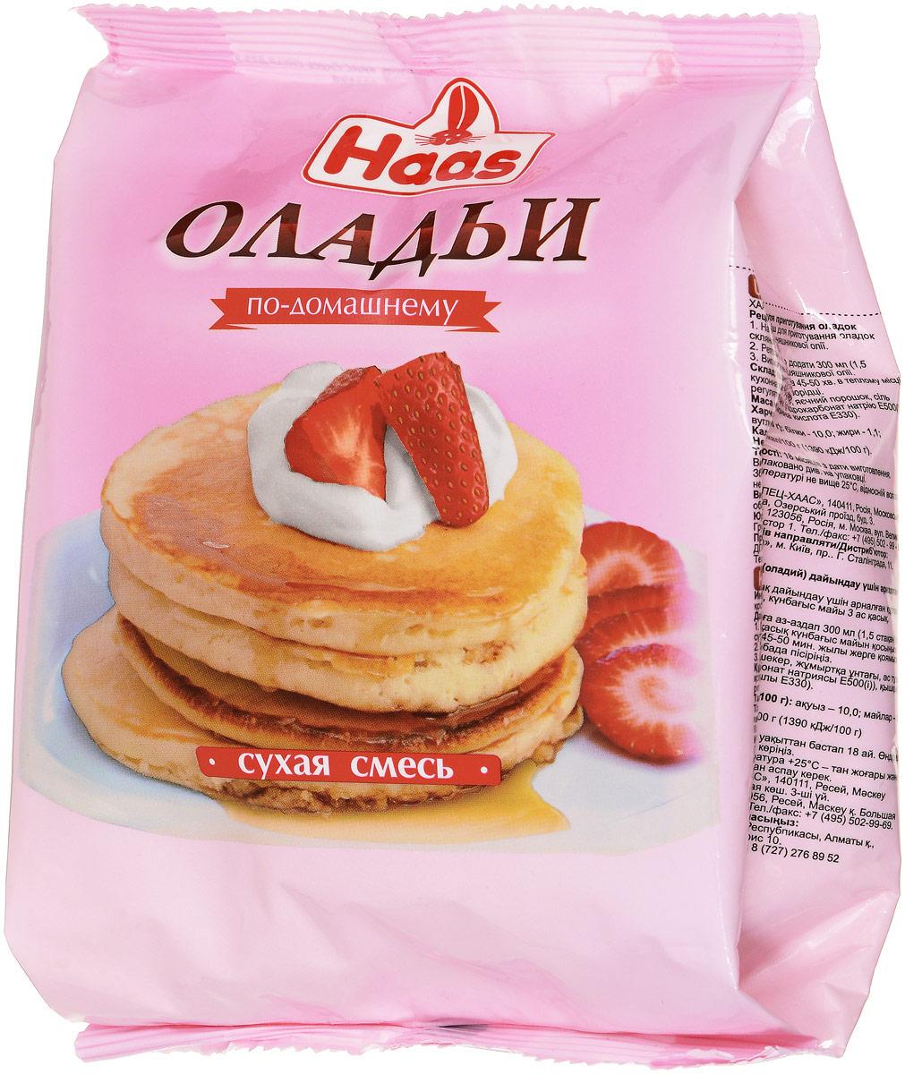 Haas смесь для оладий, 250 г0120710Известно, что название оладьи в качестве определения кулинарного блюда употребляется с середины XVI столетия.Оладьи - это вкусное блюдо, которое можно приготовить быстро и без особых усилий. В зависимости от случая можно приготовить оладьи - закуску с чесноком или чесночным маслом, оладьи - второе блюдо (запекаемые с мясом под томатным соусом), и, безусловно, оладьи - десерт (с добавлением варенья, фруктов, сметаны, меда или даже сахара). Такое разнообразие возможно потому, что оладьи - это просто лепешки из хлебного, кислого или дрожжевого теста. С помощью смеси для приготовления оладий Haas вы сможете приготовить любимое блюдо еще быстрее.Уважаемые клиенты! Обращаем ваше внимание, что полный перечень состава продукта представлен на дополнительном изображении.