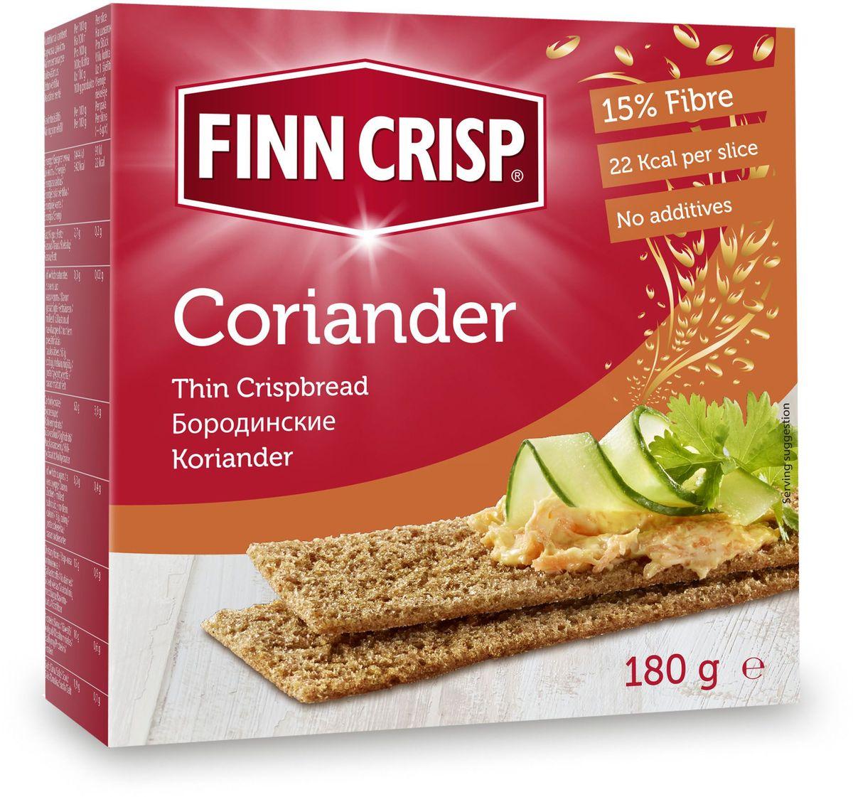 Finn Crisp Coriander хлебцы бородинские с кориандром, 180 г0120710В 1952 году началось производство сухариков FINN CRISP (ФИНН КРИСП), когда стартовали Олимпийские Игры в Хельсинки (Финляндия).Многие годы натуральные ржаные сухарики FINN CRISP отражают дух Финляндии для миллионов покупателей по всему миру, заботящихся о здоровом питании. Высушивать хлеб - давняя финская традиция и FINN CRISP до сих пор придерживаются этой традиции создавая хлебцы по старому классическому финскому рецепту.Бренд FINN CRISP принадлежит компании VAASAN Group's.VAASAN - это крупнейшая хлебопекарная компания в Балтийском регионе со столетней историей, занимающаяся производством продукции для правильного и здорового питания. Занимающая второе место по производству сухариков и хлебцев, а её продукция экспортируются в более чем 50 государств!
