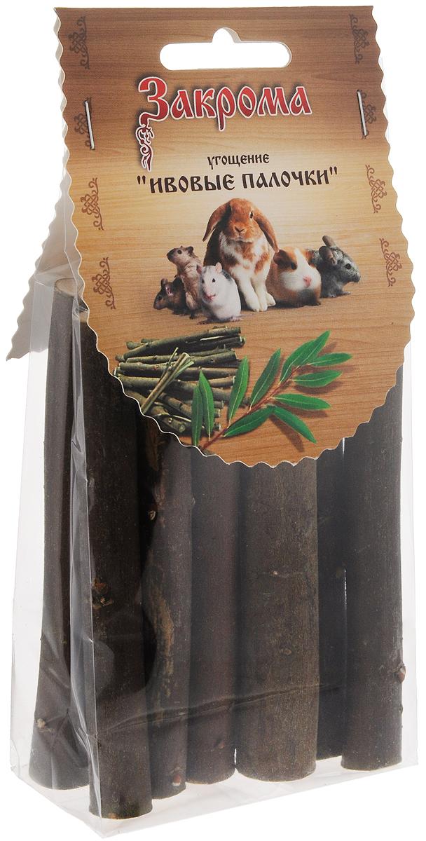 Лакомство для грызунов Закрома Ивовые палочки, 140 г, 11 шт0120710Лакомство Закрома Ивовые палочки идеально подходит для грызунов. Ивовые палочки являются прекрасным дополнением для шиншилл, кроликов, морских свинок, крыс, хомяков и мышек. Идеальное природное средство для стачивания зубов. Вашему грызуну будет чем заняться. Порадуйте своего любимца качественным и полезным лакомством.Товар сертифицирован.