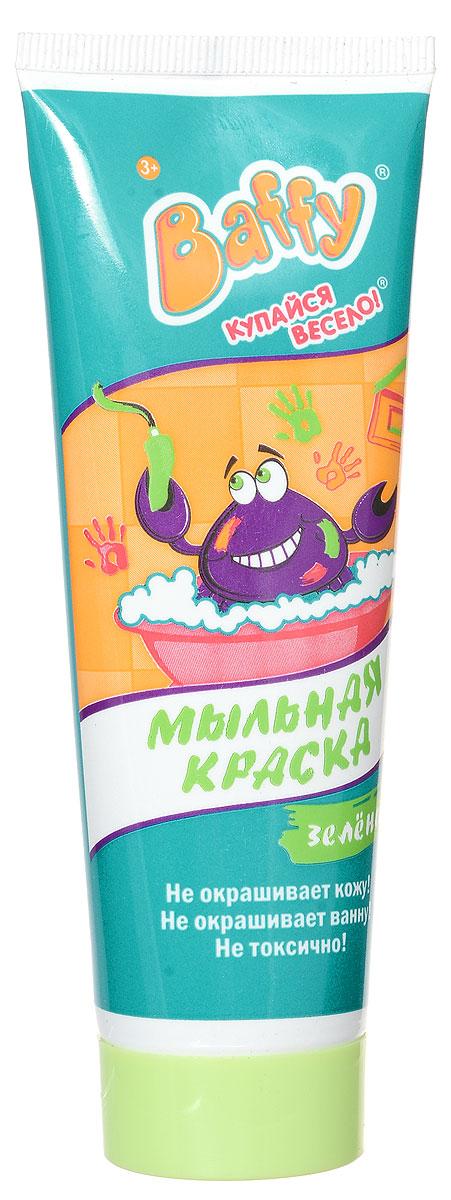 Baffy Мыльная краска цвет зеленыйD0105_зеленыйКупание в ванне превратится в увлекательную и творческую игру с помощью мыльной краски Baffy. Теперь можно рисовать прямо в ванной! Наносите краски на кожу, рисуйте на кафельной поверхности или самой ванне. Благодаря специальному мыльному составу, красками можно не только рисовать, но и мыться.Легко смываются водой. Не окрашивает кожу и ванну. Не токсично.