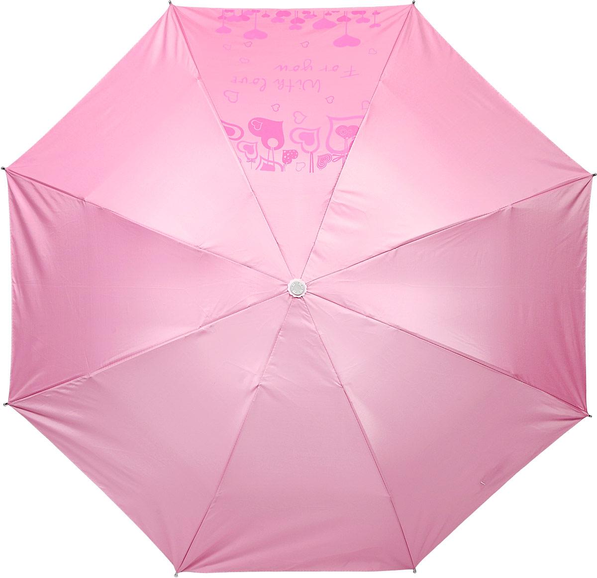 Зонт женский Эврика, механика, 2 сложения, цвет: розовый, серебристый. 91542Бусы-ниткаОригинальный зонт Эврика оформлен оригинальным принтом. Изделие состоит извосьми спиц и стержня, изготовленных из металла. Купол выполнен из высококачественного ПВХ, который не пропускает воду. Зонт дополнен удобной ручкой из пластика.Зонт имеет механический способ сложения: и купол, и стержень открываются вручную до характерного щелчка. br> К зонту прилагается пластиковый чехол в виде бутылки. Благодаря своему небольшому размеру, зонт легко пометится в сумку.