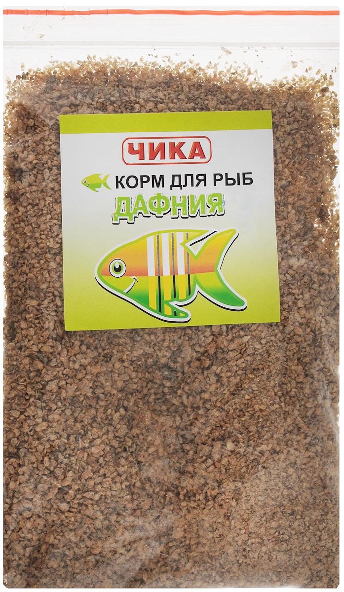 Корм для рыб Чика Дафния, 85 мл. 46070450603010120710Чика Дафния - это самый распространенный и популярный универсальный корм для рыб всех видов и возрастов. Изготовлен из планктонных пресноводных рачков дафния методом сублимированной сушки. Предназначен для ежедневного кормления, охотно поедается рыбами, содержит необходимый для рыб натуральный белок и натуральные вещества. Дафния считается одним из наиболее близких по составу и свойствам к естественным кормам для рыб. Такой корм дают 1-2 раза в день по 1/4 чайной ложки на 4-5 рыб.Товар сертифицирован.