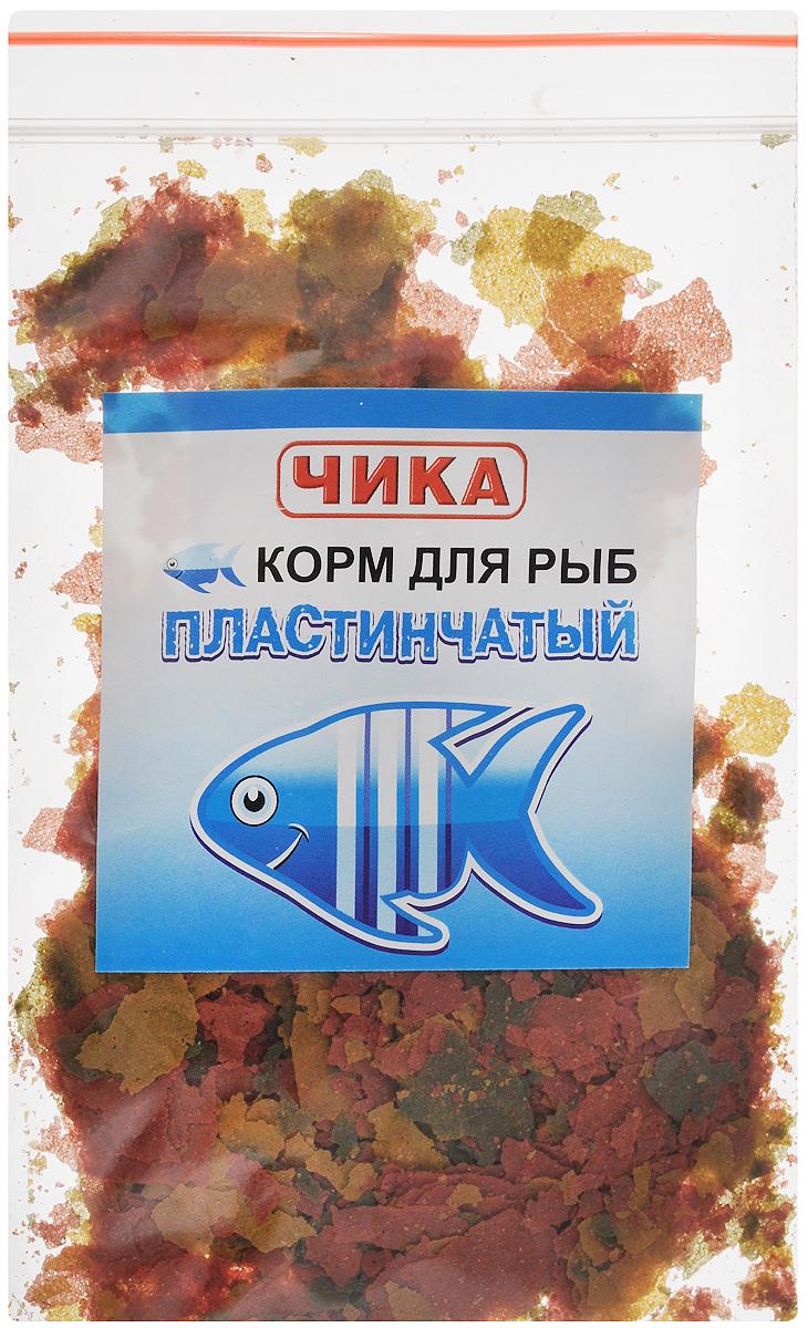 Корм для рыб Чика, пластинчатый, 85 мл. 460704506028812171996Хлопьевидный корм для рыб Чика - это высококачественный корм, состоящий из натуральных, растительных и животных ингредиентов. Уникальность этого корма заключается в том, что за счет содержания в нем натуральных вытяжек и добавок природных продуктов, он улучшает у рыб обмен веществ и аппетит, стимулирует яркость окраски. Хлопьевидный корм нельзя сыпать в воду прямо из банки. Рекомендуется брать его пальцами и разбрасывать по воде. Нормой считается количество корма, которое рыбы съедают за 2-3 минуты. При умеренном кормлении хлопьевидный корм не замутняет воду в аквариуме.Товар сертифицирован.