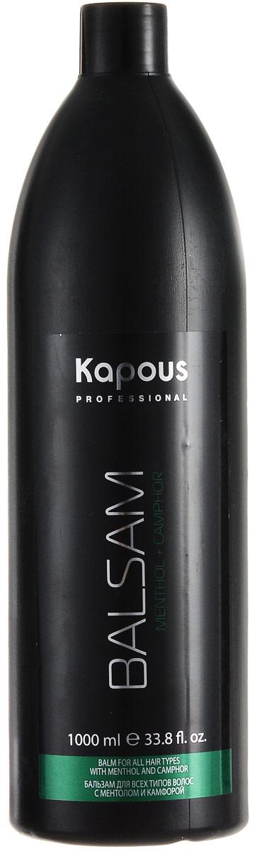 Kapous Professional Бальзам для всех типов волос с ментолом и маслом камфоры 1000 мл636Тонизирующий бальзам - кондиционер Kapous подходит для волос всех типов волос. Защищает их от механических повреждений и облегчает расчесывание.В состав бальзама входят экстракт мяты - ментол, эфирные масла камфоры и фруктовые кислоты. Компоненты бальзама образуют на поверхности кожи и волос питательный слой, который противодействует процессам выпадения и старения волос.Укрепление волос происходит благодаря поддержанию нормальных обменных процессов в волосяных луковицах и сохранению влаги в коже. Ментол дезинфицирует, снимает раздражение и зуд, создавая охлаждающий эффект, нормализует жировой баланс.Камфорное масло оказывает антисептическое, стимулирующее, укрепляющее, противовоспалительное действие, вызывает прилив крови, стимулируя кровоснабжение волосистой части головы, что ускоряет обмен веществ. Фруктовые кислоты делают волосы более гладкими и шелковистыми, облегчая при этом расчесывание.Результат: После применения бальзама волосы выглядят эластичными, упругими и здоровым.
