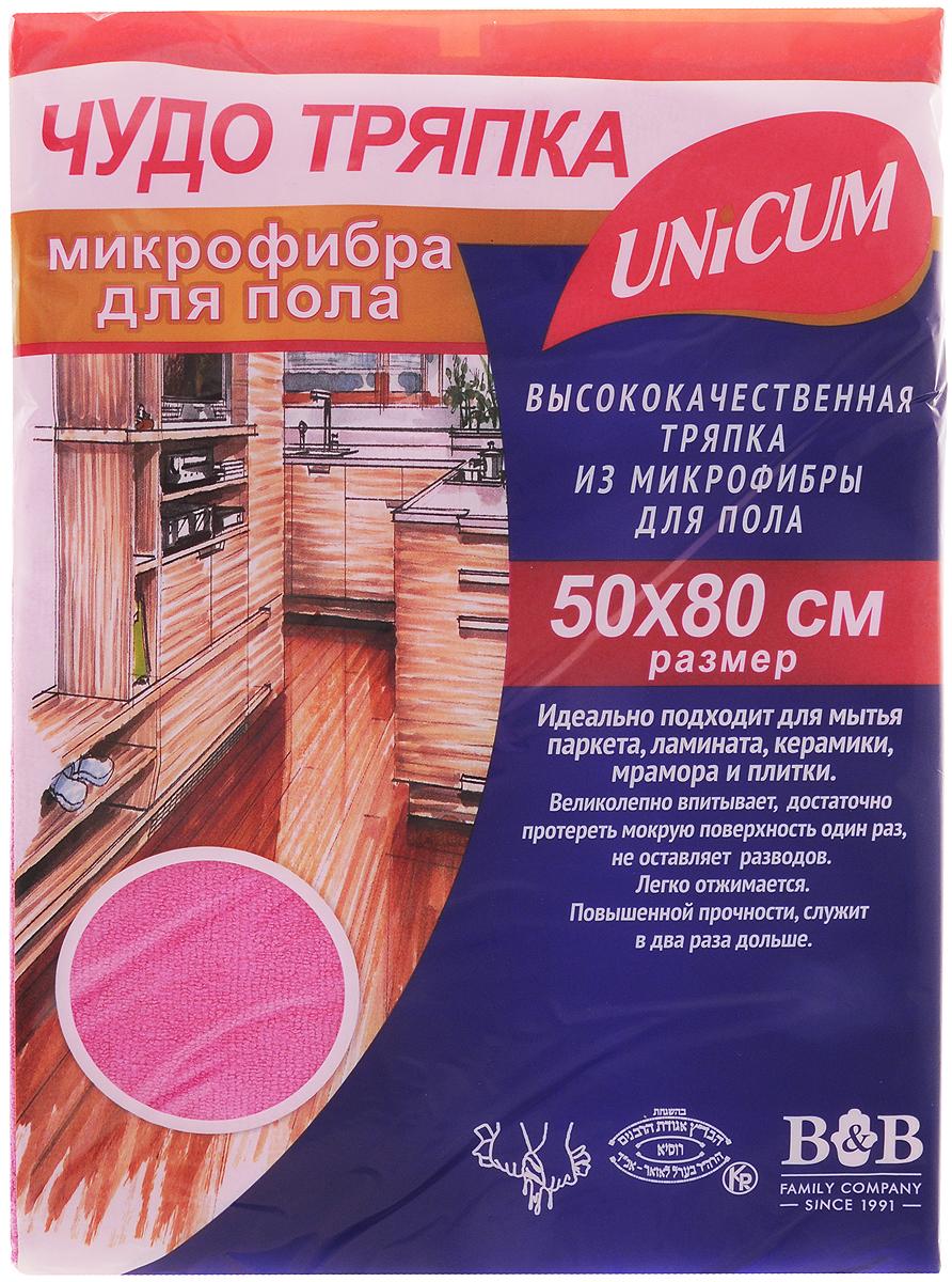 Тряпка для пола Unicum, из микрофибры, цвет: розовый, 50 х 80 см10503Тряпка для пола Unicum изготовлена из 100% микрофибры. Изделие идеально подходит для мытья паркета, ламината, керамики, мрамора и плитки. Тряпка великолепно впитывает, достаточно протереть мокрую поверхность один раз. Особые микроволокна основательно очищают поверхность, быстро и эффективно впитывают воду, удаляют пыль и грязь, не оставляют разводов. Тряпка, не линяет, не усаживается, не изнашивается, легко отжимается, имеет повышенную прочность. Можно стирать при температуре 60°С.