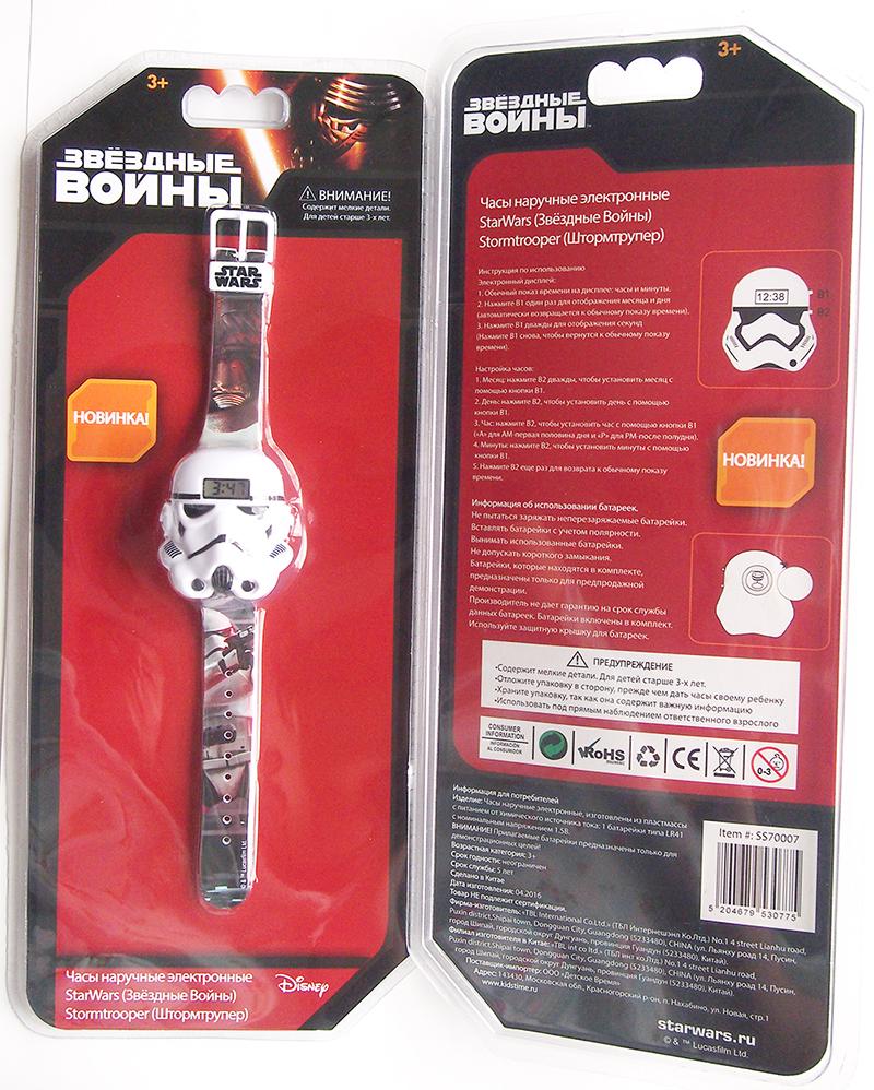 Часы наручные электронные Star Wars, цвет: серый, белый. SS70007BM8434-58AEЭлектронные детские часы с корпусом и браслетом из пластика. Циферблат защищен от повреждений прочным пластиковым стеклом. Товар изготовлен полностью из пластмассы с питанием от химических источников тока, 1 сменный элемент включен в комплект (LR41 (AG3) 1.5 V). Рекомендуемый возраст: от 3 лет.