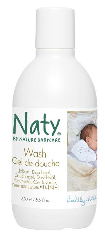 Naty Гель для душа детский 250 млFS-00897Купание - любимое занятие маленьких малышей! Купание - необходимая процедура для поддержания иммунитета, для правильного развития нервной системы, для приучения малыша к ежедневным гигиеническим процедурам!Для купания ребенка необходимы: хорошее настроение, качественные средства для купания. Линия косметических средств Naty для детей создана на основе философии использования только натурального сырья.Преимушества: используется только натуральное сырьё, не содержит вредных компонентов, 100% без отдушек, красителей и парабенов, гипоаллергенны, одобрено дерматологами, используются материалы из возобновляемого сырья, на основе биоразлагаемых компонентов, не раздражает глазки малыша, имеет нейтральный PH-баланс, благоприятный для кожи малыша.Товар сертифицирован.