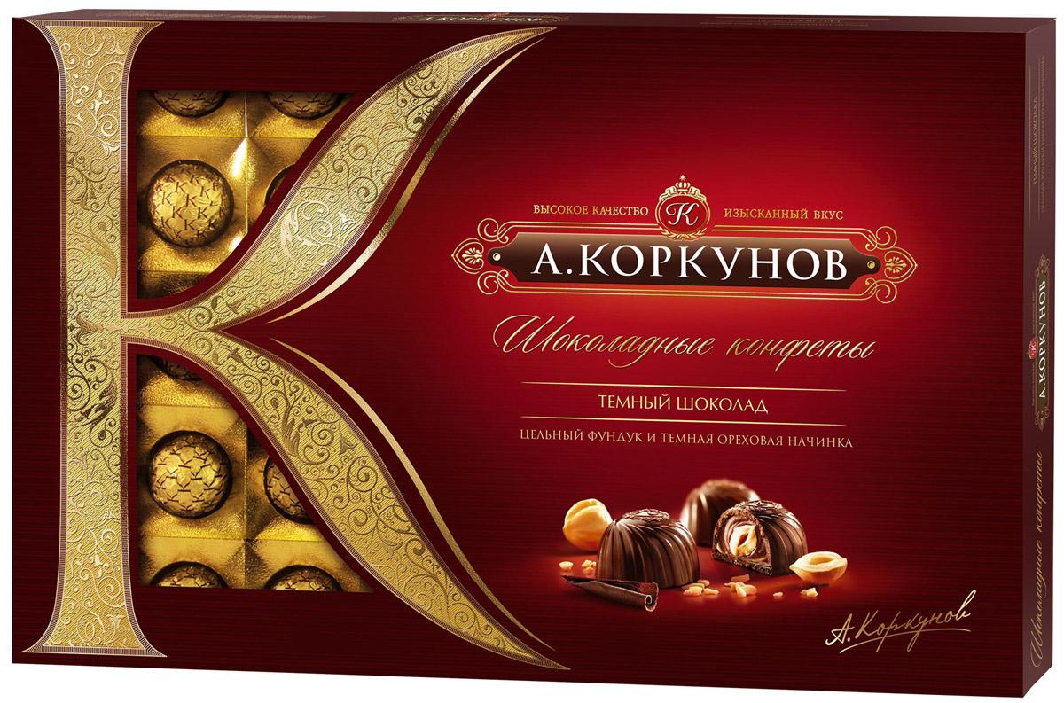 Коркунов конфеты темный шоколад, 253 г111576При производстве конфет КОРКУНОВ используются сертифицированные сорта какао-бобов, произрастающие в Западной Африке. Ореховая начинка конфет – это настоящее, классическое пралине - сочетание сахара и орехов. Также для производства конфет КОРКУНОВ закупаются только отборные орехи, а каждый из поставщиков проходит строгую проверку качества. Элегантная упаковка подчеркивает вкус изысканных шоколадных конфет. Все это делает конфеты КОРКУНОВ одним из самых желанных подарков на любой праздник.