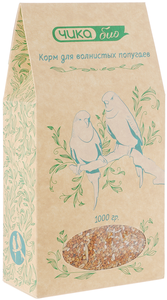 Корм Чика-био, для волнистых попугаев, 1000 г0325Корм Чика-био идеально подходит для волнистых попугаев. Состоящий из тщательно отобранных натуральных компонентов, био корм подходит для ежедневного употребления. Смесь содержит все необходимые вашему попугаю питательные вещества, витамины, микро- и макроэлементы, а также любимые лакомства - кунжут, семена клевера и анис. Чумиза или головчатое просо, которую попугаи охотно поедают, содержит наибольшее количество белков по сравнению с другими культурами семейства злаковых.Порадуйте своего любимца качественным и полезным кормом.Товар сертифицирован.