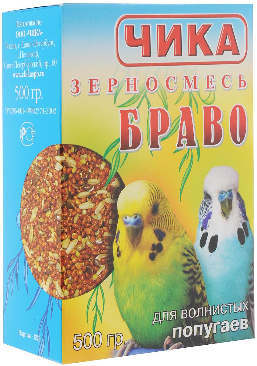 Корм для волнистых попугаев Чика Браво, 500 г4607045060073Корм для волнистых попугаев Чика Браво - это питательная кормовая зерносмесь, которая состоит из компонентов, необходимых для развития и содержания молодых и взрослых птиц в отличной форме. Одной птице в сутки необходимо давать 1,5 - 2 столовые ложки зерносмеси.Товар сертифицирован.