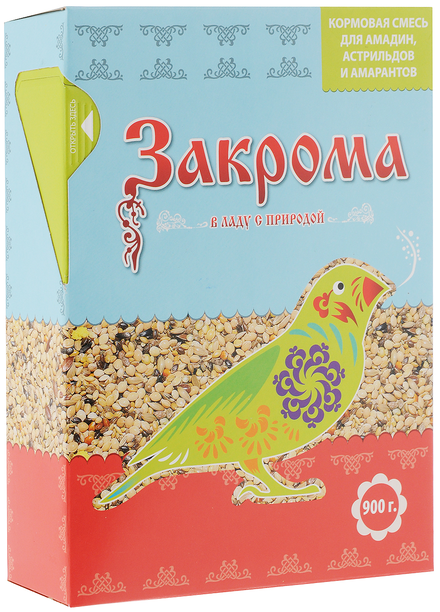 Корм для амадин, астрильдов, амарантов Закрома, 900 г0120710Корм Закрома - это сбалансированное сочетание растительных компонентов. Корм обеспечит необходимое количество питательных веществ, минералов и натуральных витаминов для ежедневного кормления вашей птицы. В смесь добавлено лишь небольшое количество масличных культур - льна и конопли, которое не утяжелит ежедневный рацион, а обеспечит организм линолевой, линоленовой и масляной кислотами и большим спектром аминокислот. Разнообразие в составе позволит каждой птице чувствовать себя отлично. Также входит сушеный гаммарус, который является хорошей подкормкой за счет 40% белков в его составе и большого содержания каротиноидов (витамина А и его провитаминов). Не забывайте включать в рацион свежие овощи и фрукты, а также обеспечьте птицу достаточным количеством свежей кипяченой воды ежедневно. Употребляя корм Закрома, ваш питомец будет здоровым и активным, общение с ним будет приносить вам радость.Товар сертифицирован.
