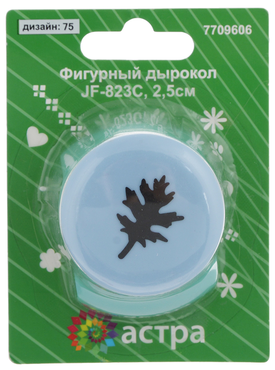 Дырокол фигурный Астра Листок, цвет: голубой, зеленыйFS-36052Дырокол Астра Листок поможет вам легко, просто и аккуратно вырезать много одинаковых мелких фигурок. Режущие части компостера закрыты пластмассовым корпусом, что обеспечивает безопасность для детей. Можно использовать вырезанные мотивы как конфетти или для наклеивания. Дырокол подходит для разных техник: декупажа, скрапбукинга, декорирования.Размер дырокола: 5 х 4 х 5 см.