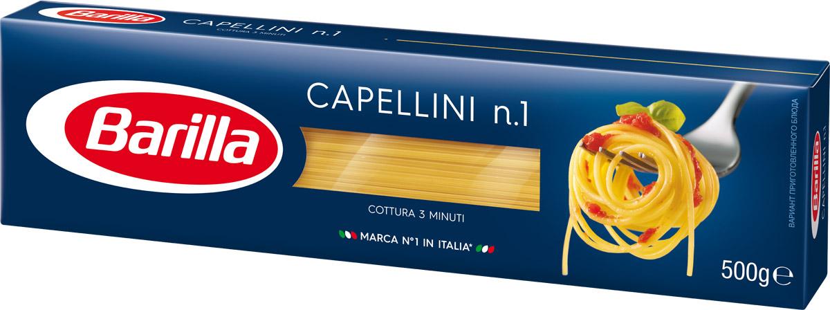 Barilla Capellini паста капеллини, 500 г0120710Название пасты Капеллини, родом с севера Центральной Италии, переводится с итальянского как волосики или тонкие волосы. И именно из-за формы, изящной и хрупкой, эта паста получила также и такие названия, как Волосы ангела (Capelli dangelo) или Волосы Венеры (Capelvenere).Длинные, золотистые нити очень тонкие и от того кажутся очень хрупкими. На самом деле, даже при взаимодействии с кипящей водой, они не ломаются и отлично сохраняют форму. Именно в классических рецептах капеллини проявляют свои лучшие качества - они выгодно подчеркивают вкус ингредиентов соуса.Уважаемые клиенты! Обращаем ваше внимание на то, что упаковка может иметь несколько видов дизайна. Поставка осуществляется в зависимости от наличия на складе.