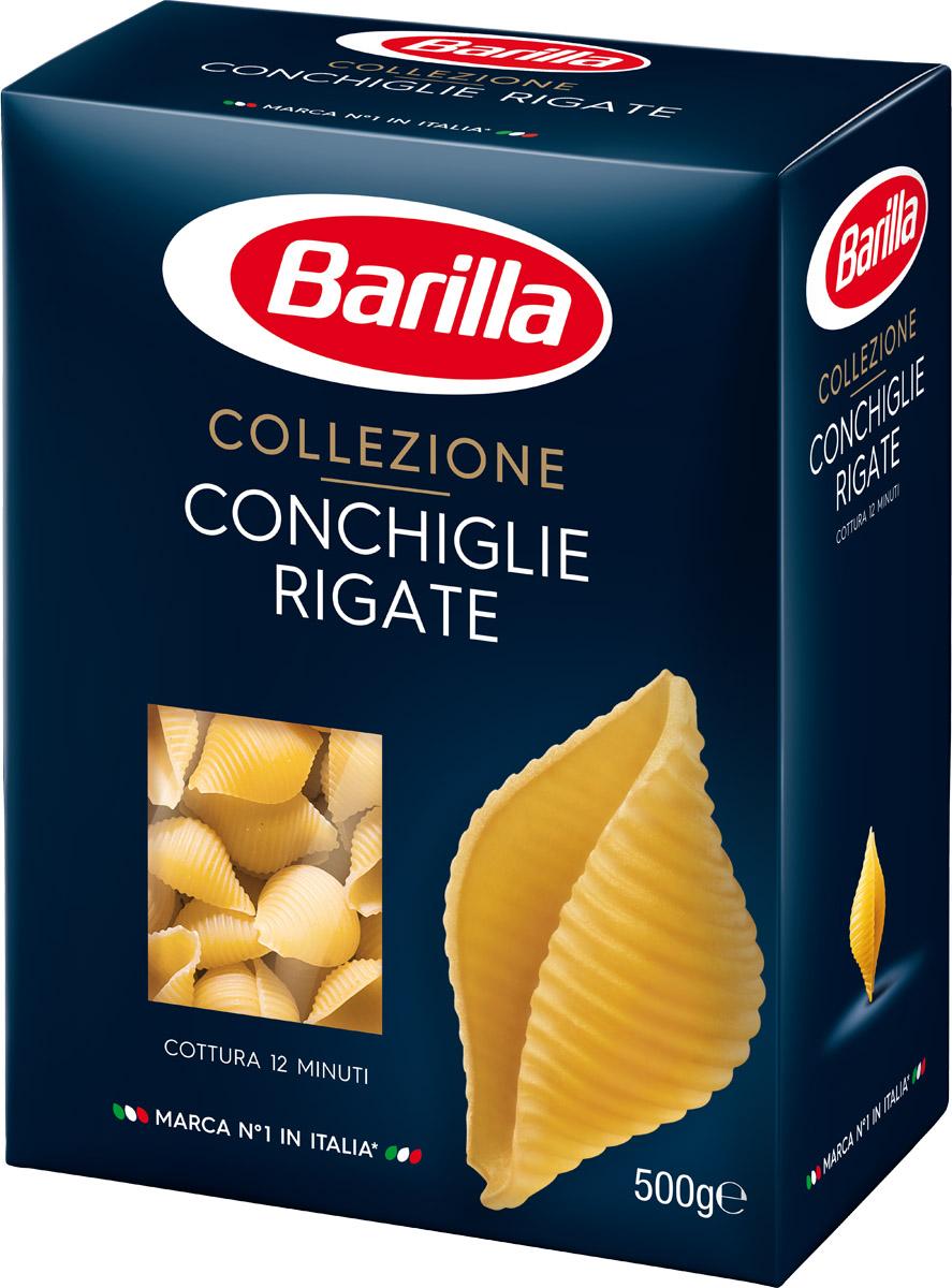 Barilla Conchiglie Rigate паста конкилье ригате, 500 г0120710Благодаря своей способности удерживать любой соус и вдохновленной морем, форме, Конкилье Ригате - один из самых излюбленных и знаменитых форматов пасты во всем мире. Они невероятно универсальны: они способны подчеркнуть вкус любого соуса, от самого простого и легкого до самого насыщенного и изысканного.Изящная вогнутая форма и рельефная структура поверхности Конкилье Ригате позволяют хорошо удерживать любой соус, даже самый легкий. Это настоящее произведение кулинарного искусства.Barilla советует попробовать Конкилье Ригате с традиционными соусами различных итальянских регионов. Например, кухня региона Апулья, в которой преобладают дары моря, предлагает оригинальный рецепт соуса с мидиями, брокколи и помидорами черри: это настоящая симфония цвета и ароматов средиземноморского побережья.Уважаемые клиенты! Обращаем ваше внимание на то, что упаковка может иметь несколько видов дизайна. Поставка осуществляется в зависимости от наличия на складе.