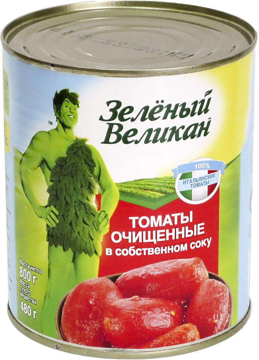 Зеленый великан томаты очищенные в собственном соку, 800 г44514Помидорки марки Зеленый великан, маринованные в томатном соку - превосходная закуска.
