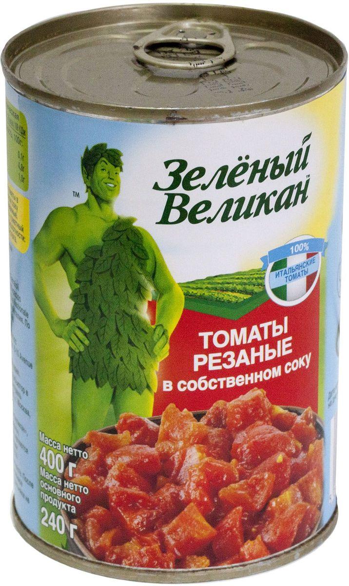 Зеленый великан томаты резаные в собственном соку, 400 г0120710Вкус и аромат спелых, сочных томатов, выращенных на открытом грунте средиземноморского побережья Италии.Томаты Зеленый Великан не отличаются по вкусу от свежих, потому что при консервации не добавляются соль, перец и другие вкусовые приправы.Они превосходны как самостоятельное блюдо или гарнир, а также в салатах, соусах и супах.