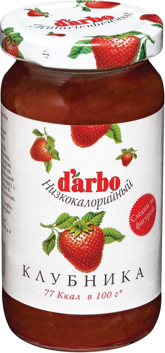 Darbo конфитюр клубника низкокалорийный, 220 г0120710Не содержит консервантов и красителей.В 1879 году Рудольф Дарбо основал предприятие, которое стало одним из самых успешных в Австрии - A. Darbo AG в Тироле.В 1997 году ему было присуждено звание лучшей Тирольской торговой марки.Конфитюры DArbo экспортируются более чем в 40 стран мира.По всему миру брэнд DArbo Naturrein гарантирует высокое качество конфитюров, меда и компотов.Для DArbo Naturrein используются только свежие фрукты и ягоды из самых лучших регионов мира.Компания покупает розовые абрикосы в Венгрии, киви в Новой Зеландии, черную вишню в Швейцарии, бузину в Сирии и клюкву в Швеции.Многолетний опыт и связи среди компаний, торгующих фруктами, позволяют DArbo стоять в первых рядах при покупке высококачественных фруктов.