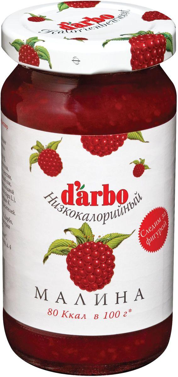 Darbo конфитюр малина низкокалорийный, 220 г0120710Не содержит консервантов и красителей.В 1879 году Рудольф Дарбо основал предприятие, которое стало одним из самых успешных в Австрии - A. Darbo AG в Тироле.В 1997 году ему было присуждено звание лучшей Тирольской торговой марки.Конфитюры DArbo экспортируются более чем в 40 стран мира.По всему миру брэнд DArbo Naturrein гарантирует высокое качество конфитюров, меда и компотов.Для DArbo Naturrein используются только свежие фрукты и ягоды из самых лучших регионов мира.Компания покупает розовые абрикосы в Венгрии, киви в Новой Зеландии, черную вишню в Швейцарии, бузину в Сирии и клюкву в Швеции.Многолетний опыт и связи среди компаний, торгующих фруктами, позволяют DArbo стоять в первых рядах при покупке высококачественных фруктов.