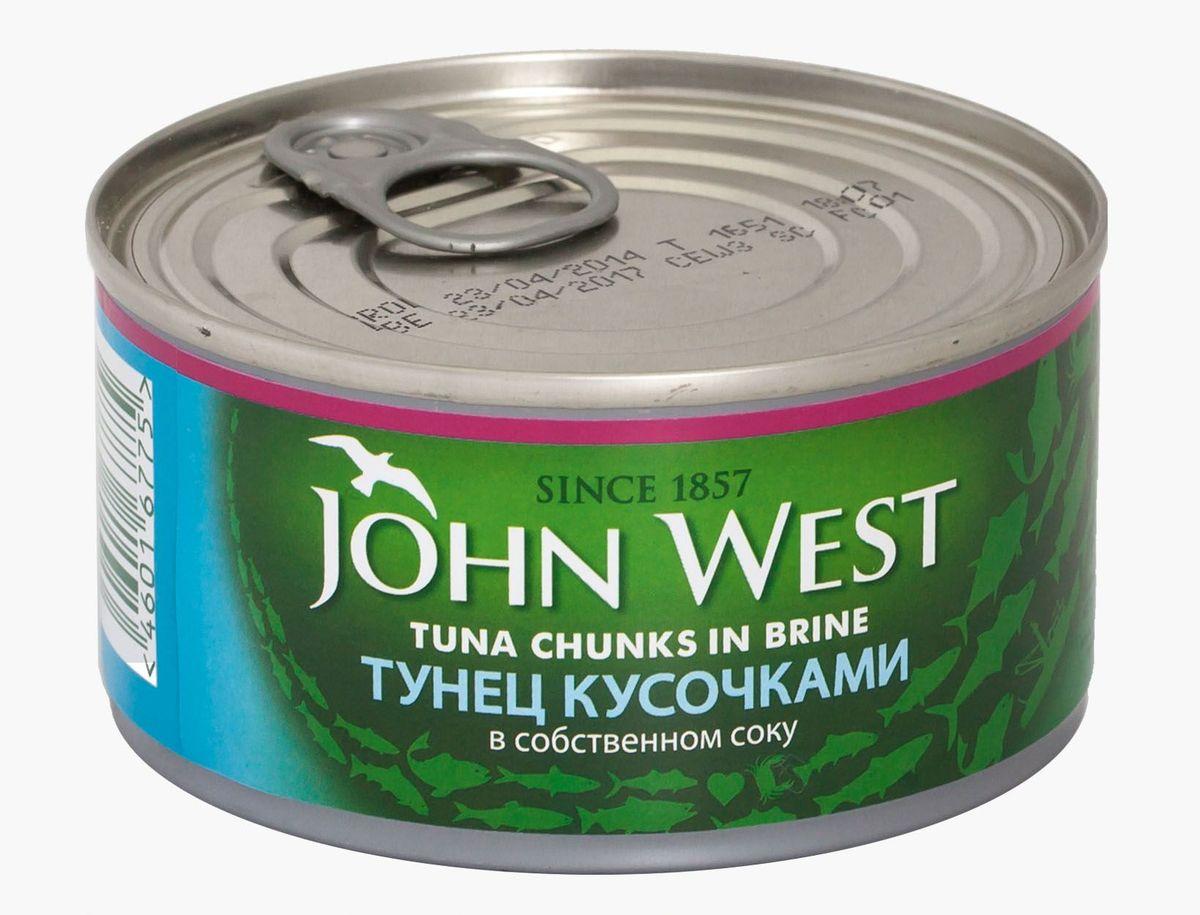 John West тунец кусочками в собственном соку, 185 г0120710Деликатный вкус тунца JOHN WEST кусочками в собственном соку делает его прекрасным дополнением различных блюд. С ним можно приготовить легкие сэндвичи, добавлять его в горячие блюда и в салаты. Благодаря минимальному содержанию жира данный продукт может быть включен в рацион людей, следящих за своей фигурой. В его состав входят исключительно натуральные продукты, консерванты отсутствуют. Побаловать себя и своих близких вкусным и полезным тунцом вы сможете в любое время года.